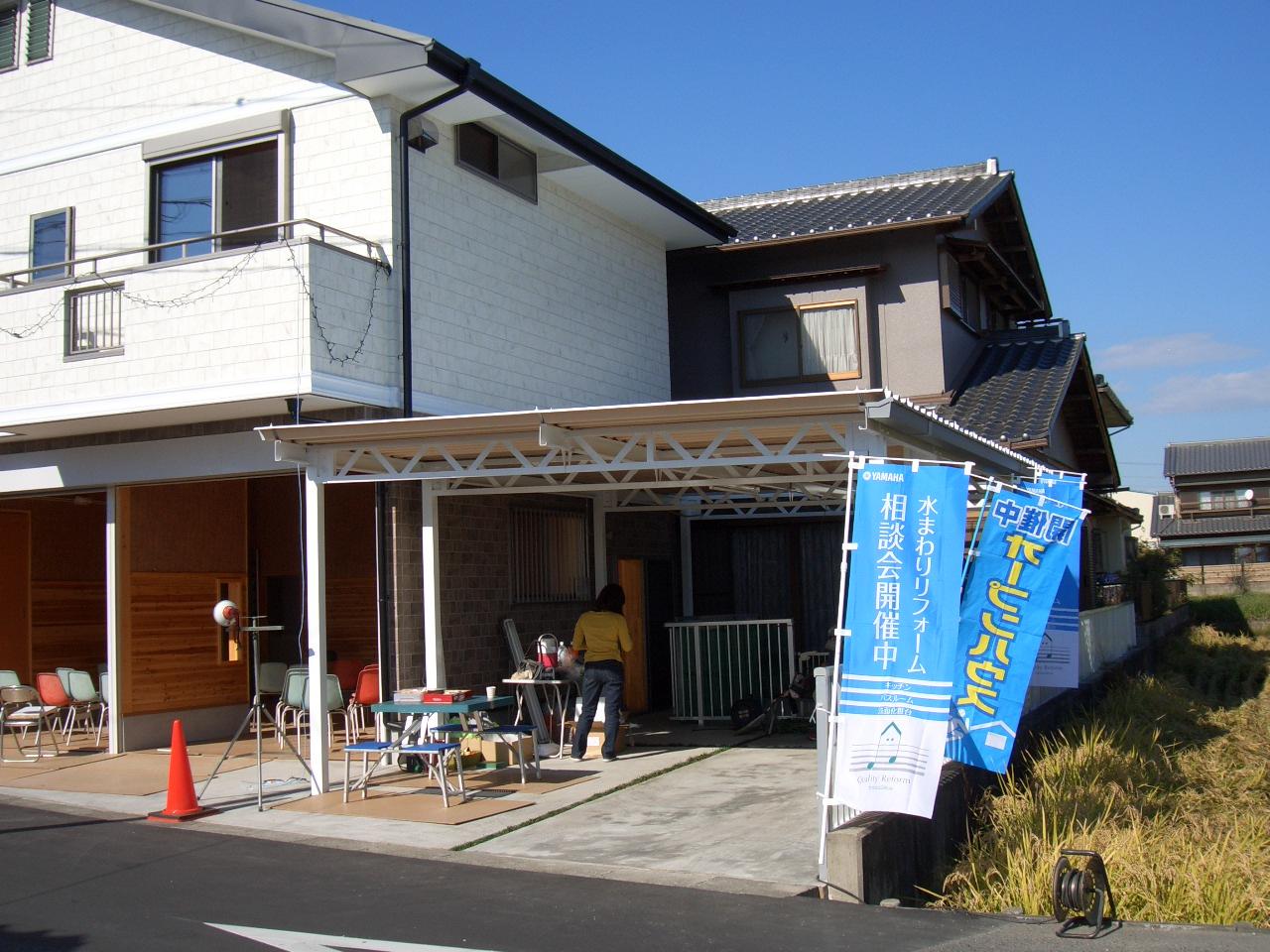 20071103-1.jpg