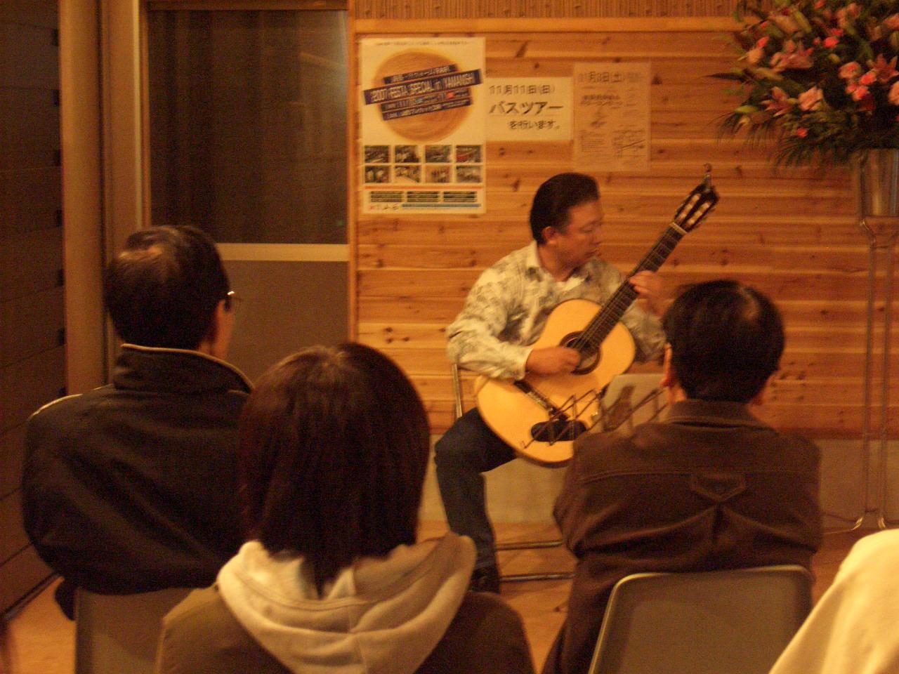 20071103-2.jpg